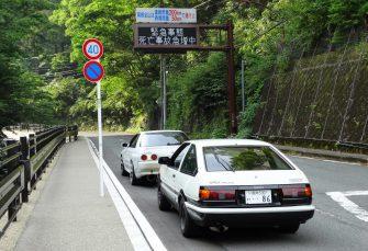 Forza Horizon 4 au Japon?